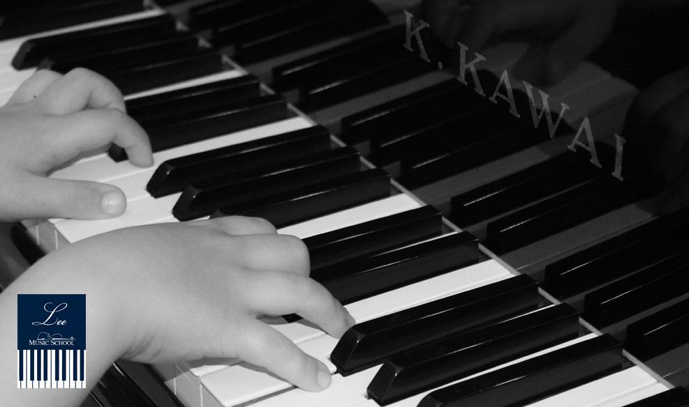 Lee Music School